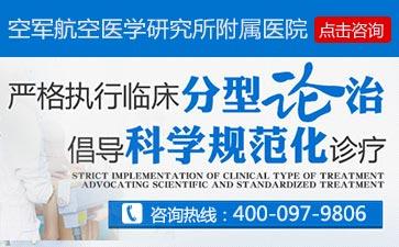 南京白癜风医院那个好